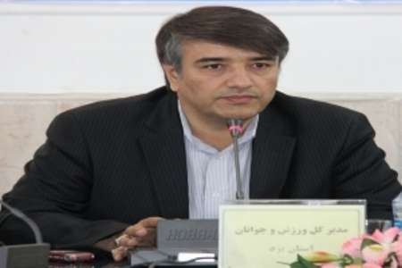 رشد 150 درصدی سازمان های مردم نهاد در استان یزد