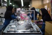 تلویزیونهای ساخت مازندران بزودی وارد بازار میشود