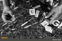مبارزه با مواد مخدر نقطه توقف ندارد