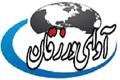 آوای ورزقان: درسهای بازسازی زلزله ورزقان برای کرمانشاه