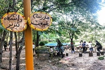افتتاح مدرسه تابستانه طبیعت دانشگاه تبریز