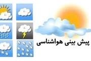 رگبار و رعدوبرق در ۱۵ استان ایران