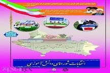 انتخابات شوراهای دانش آموزی درکلیه مدارس برگزارمی شود