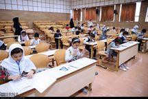 مدیران نیازهای مدارس اصفهان را براساس سند تحول بنیادین برنامهریزی کنند