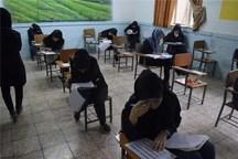 المپیادهای علمی دانشآموزی از فردا در اردبیل آغاز میشود