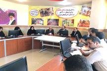 رونمایی از سامانه ثبت نام متقاضیان طرح مشاغل خانگی آذربایجان غربی