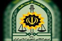 اطلاعیه ناجا ویژه ماه رمضان  برخورد قانونی با هنجارشکنان