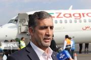 ۱۰ سورتی پرواز بین فرودگاه ایلام - نجف انجام شده است