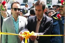 کتابخانه مشارکتی پادگان شهید دستغیب جهرم افتتاح شد