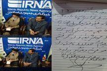 امام جمعه کرمان از غرفه ایرنا در نمایشگاه مطبوعات دیدن کرد