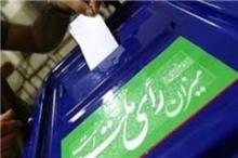 ثبت نام 2 هزار و 231 داوطلب برای انتخابات شوراهای اسلامی شهر و روستا در شهرستان های غرب کرمانشاه