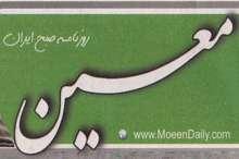 کسی به محمود نامه نمی نویسد!