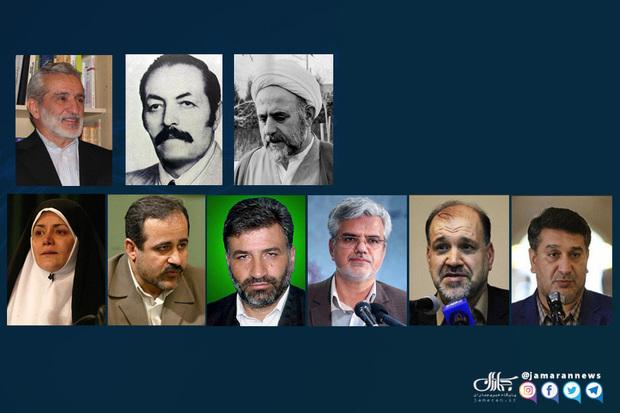 کدام نمایندگان از ابتدای انقلاب تا کنون بازداشت شده اند؟