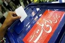 رئیس ستاد انتخابات: حضور حداکثری مردم در انتخابات تمامیت ارضی و ارزش های انقلاب را تضمین می کند