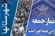 امامان جمعه اصفهان سپاه را تکریم و تجاوز به سوریه را محکوم کردند
