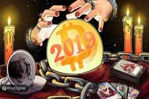 دورخیز بیت کوین برای صعود به بالای ۱۰ هزار دلار تا ابتدای ۲۰۱۹