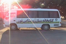 آغاز بکار ششمین کتابخانه سیار روستایی کانون پرورش فکری آذربایجان غربی در اشنویه