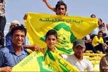 روزهای طلایی در انتظار برزیلی های ایران