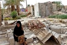 مددجویان سیل زده استان بوشهر30 میلیارد ریال غرامت گرفتند