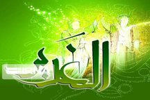 ۲۱ ویژه برنامه دهه امامت و ولایت در سیستان و بلوچستان آماده اجراست