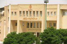 هیات نظارت دانشگاه ایلام رتبه پنجم کشور را کسب کرد