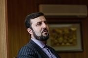 انتقاد ایران از تأثیر تحریمهای آمریکا بر اعضاء یونیدو