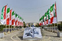 11 اِلمان با موضوع پیروزی انقلاب در منطقه آزادچابهار نصب شد