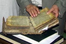 ۳ هزار نسخه خطی در کتابخانه های دانشگاه فردوسی مشهد موجود است