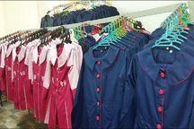 بازار سیاه لباس فرم مدارس در لرستان