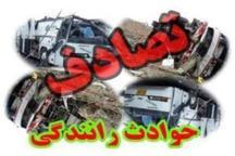 حوادث جاده ای خراسان جنوبی یک کشته و پنج زخمی برجا گذاشت