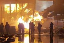 آتش سوزی شهرک صنعتی البرز مهار شد