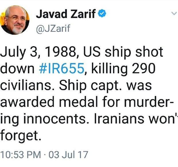 ظریف: ایرانیان فراموش نخواهند کرد