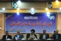 امام جمعه گرگان: هوشیاری ملت و نیروهای امنیتی حملات تروریستی را ناکام گذاشت
