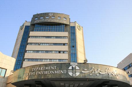 محیط زیست، وزارت نخواهد شد