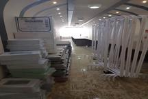 توزیع بیش از 148 هزارقلم تجهیزات بهداشتی رایگان در مدارس البرز
