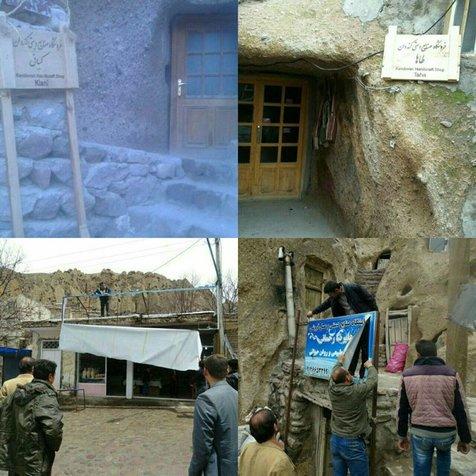 پاکسازی روستای تاریخی کندوان از آسیبهای بصری