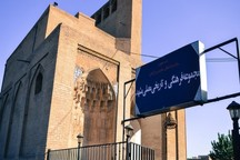 نماز عید فطر در بنای تاریخی مصلی مشهد برگزار می شود