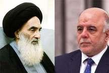 العبادی: فتوای جهاد کفایی عراق را نجات داد