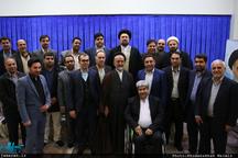 دیدار جمعی از مدیران آموزش و پرورش استان تهران با سید حسن خمینی