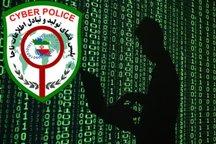 کشف 92 درصدی جرایم رایانه ای در چهارمحال و بختیاری