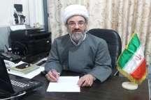 حضور در انتخابات حمایت از نظام اسلامی است