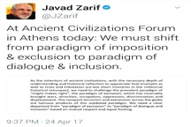 ظریف در مجمع تمدنهای کهن چه گفت؟+ عکس
