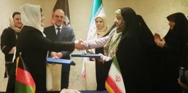 امضای تفاهمنامه همکاری در حوزه زنان و خانواده میان ایران و افغانستان