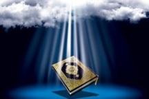 مسابقات قرآن با شرکت 230 نفر در سردشت برگزار شد