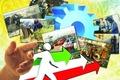 89 میلیارد ریال تسهیلات اشتغالزایی در سروآباد پرداخت شد