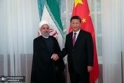 خبرگزاری رسمی چین: پکن روابط راهبردی مشارکتی پایدار با تهران را گسترش میدهد