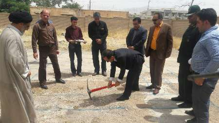 عملیات اجرایی مرکز خدمات جامع سلامت شهری دهلران آغاز شد