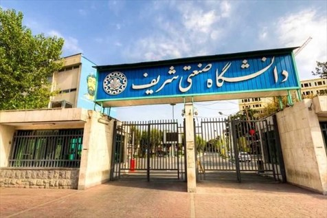 حضور ۶ دانشگاه ایرانی در جمع برترینهای دنیا