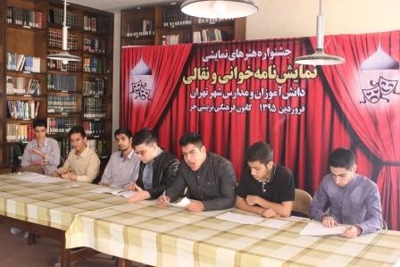 راهیابی قاری و گروه نمایشنامه خوانی دانش آموزی دیر به مسابقات کشوری