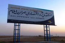26 قرارداد ایجاد واحدهای صنعتی در مهران منعقد شد